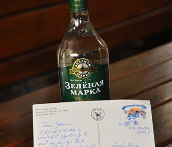 vodka-zelenaya-marka-and-leter
